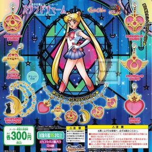 美少女戦士セーラームーン ステンドチャーム 全6種セット ガチャ ガシャ コンプリート の商品画像|ナビ