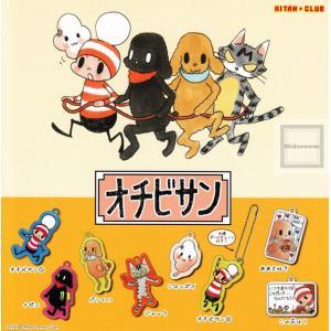 オチビサン メタルマスコット 全8種セット(ガチャ ガシャ コンプリート)*|kidsroom