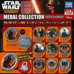 スター・ウォーズ/フォースの覚醒 メダルコレクション 全10種セット(ガチャ ガシャ コンプリート) kidsroom