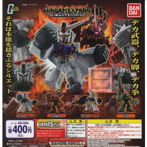 機動戦士ガンダム GUNDAM EXPAND01 全4種セット(ガチャ ガシャ コンプリート)|kidsroom