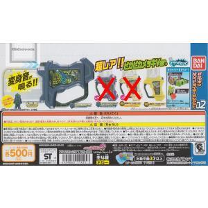 仮面ライダーエグゼイド ガシャポンサウンドライダーガシャット02 メッキver.なし全2種セット(ノーマルコンプリート)|kidsroom