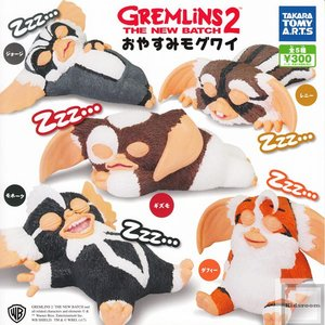 グレムリン2 GREMLiNS2 THE NEW BATCH おやすみモグワイ 全5種セット (ガチ...