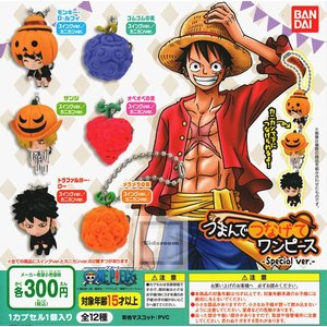 ONE PIECE つまんでつなげてワンピース Special ver. 全12種セット (ガチャ ガシャ コンプリート)|kidsroom