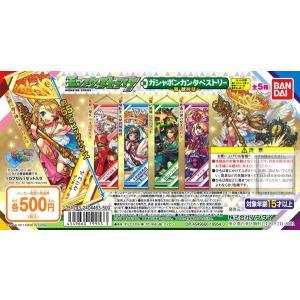 モンスターストライク モンスト ガシャポンカンタペストリー 激・獣神祭 全5種セット(ガチャ ガシャ コンプリート)|kidsroom