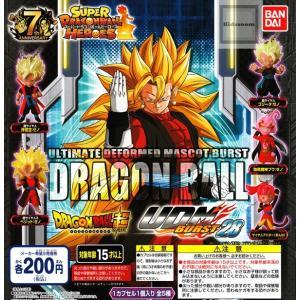 ドラゴンボール超 UDM バースト28 全5種セット (ガチ...