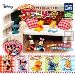 ディズニーキャラクター ぺたんと!ちょっこり〜ず 全5種セット (ガチャ ガシャ コンプリート) kidsroom
