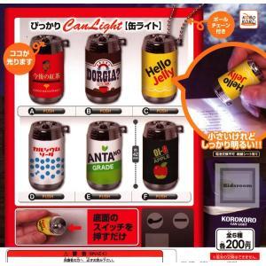 コロコロコレクション ぴっかりCAN LIGHT 缶ライト ◆内容: <1>A 今後の紅茶 <2>B...