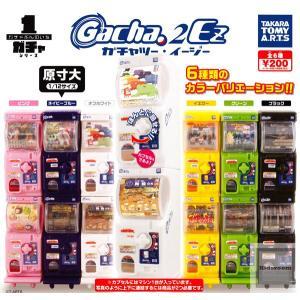 1/12コレクション ガチャぶんのいちシリーズ ガチャ2 EZ ◆内容: <1>ピンク <2>ネイビ...