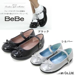 571dd7d2585f5 30%OFFセール BEBE ベベ ストラップシューズ エナメル リボン付き 靴 女の子 ネコポス便NG フォーマル 1801 C