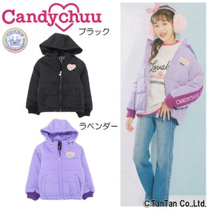 45%OFFセール ダウンジャケット ロゴ ハート フード ブルゾン 女の子 子供服 Candych...