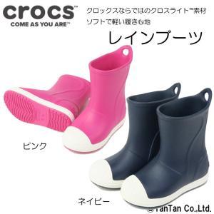 30%OFFセール crocs クロックス レインブーツ シンプル 雨の日 通学 通園 水遊び ネコ...