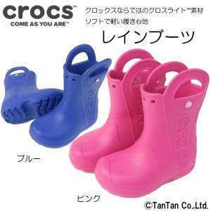 30%OFFセール crocs クロックス レインブーツ ロゴ柄入りデザイン ネコポス便NG 定番 ...