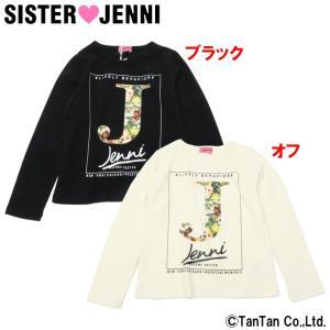 50%OFFセール JENNI ジェニィ 長袖Tシャツ ロン...