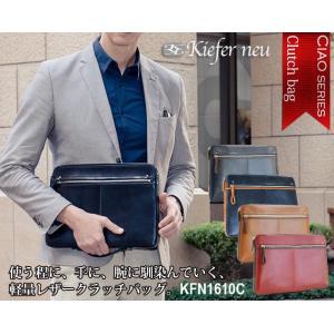Kiefer neu[キーファーノイ] Ciao series 今期人気のクラッチバッグ KFN1610C【直営ショップ】レザー/革/メンズ/iPad入れ/プレゼントにも!