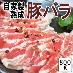 国産那須豚熟成バラ肉。専門の職人が肉質を見極め市場から新鮮な枝肉で仕入れます。当店の豚肉等級はすべて...
