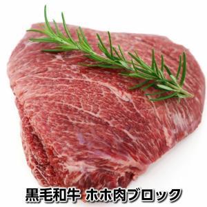 【不定貫】黒毛和牛ほほ肉ブロック約400g〜約500g Wagyu cheek meat whole...