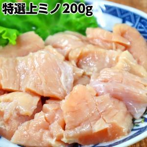 特選上ミノ200g