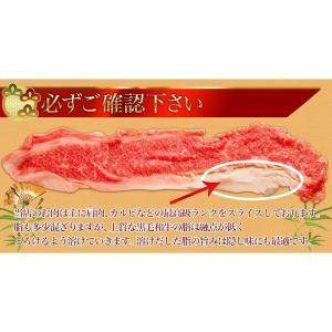父の日 ギフト 和牛 牛肉 肉 A5等級 黒毛...の詳細画像5