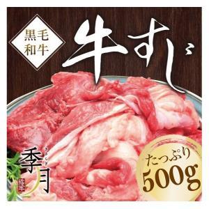 ※1kgでのタイムセールは終了しました。500gでの販売になります。  A5等級のお肉をトリミング・...