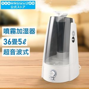キエルキン専用噴霧器 加湿器 36畳用 次亜塩素酸水 溶液 次亜塩素酸|kierukin-shizuoka
