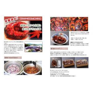 鯉のうま煮(5個セット)|kigansou|04