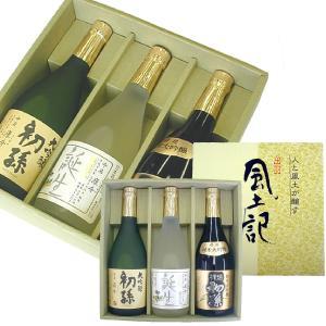 初孫 誕生・祥瑞・大吟醸 720ml 名入れ3本セット|kigawaya