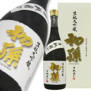 初孫 生もと大吟醸 斗瓶囲ひ 超限定品 720ml|kigawaya
