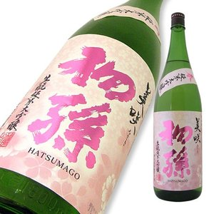 初孫 純米大吟醸 美咲 みさき 限定品 1800ml|kigawaya