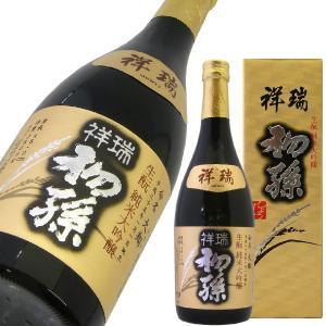 初孫 純米大吟醸 祥瑞 名入れ 720ml 1本セット|kigawaya
