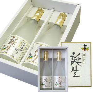 初孫 本醸造 誕生 名入れ 720ml 2本セット|kigawaya