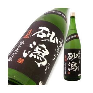 初孫 純米大吟醸 原酒 砂潟 海鳴り 限定品 1800ml|kigawaya