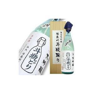 清泉川 大吟醸 斗瓶どり 1800ml|kigawaya