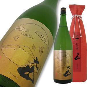 大山『封印酒』純米吟醸 限定品 1800ml|kigawaya