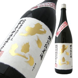 大山 特別純米 ひやおろし 限定品 1800ml|kigawaya