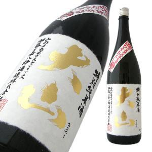 大山 特別純米 ひやおろし 限定品 720ml|kigawaya