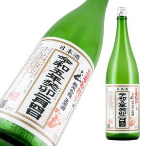 大山 純米吟醸 立春朝搾り 限定品 1800ml|kigawaya