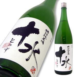 大山 特別純米酒 十水 とみず 限定品 1800ml|kigawaya