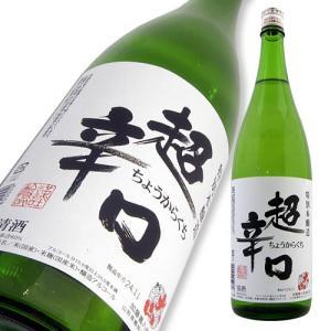 大山 特別本醸造 超辛口 1800ml|kigawaya
