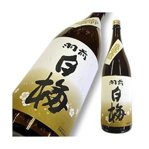 羽前白梅 大吟醸 1800ml|kigawaya