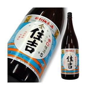 樽平 特別純米酒 金住吉 1800ml|kigawaya