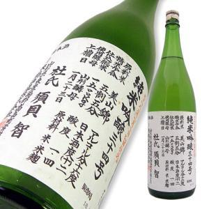 米鶴 純米吟醸 三十四号仕込 限定品 1800ml|kigawaya
