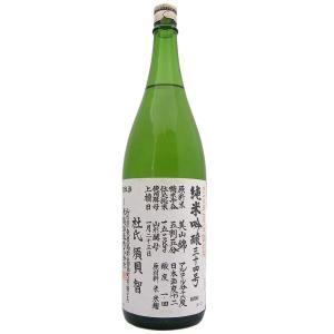 米鶴 純米吟醸 三十四号仕込 限定品 1800ml|kigawaya|02