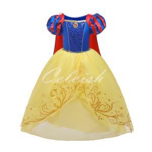 スノーホワイト 白雪姫 風 プリンセスドレス コスプレ 子供ドレス  衣装 仮装 USJ C-19581372|kigurumishop