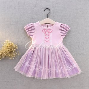 ディズニー ラプンツェル風 プリンセスドレス コスプレ 子供ドレス  衣装 仮装USJ C-19581612 kigurumishop