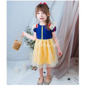 スノーホワイト白雪姫 風 プリンセスドレス コスプレ 子供ドレス  衣装 仮装 USJ C-19587794|kigurumishop