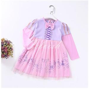 ラプンツェル 風 長袖 プリンセスドレス コスプレ ドレス 子供 ドレス 衣装 仮装 C-2958L765 kigurumishop
