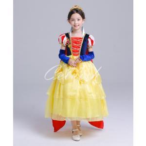 スノーホワイト 風 子供 ドレス プリンセスドレス 白雪姫(アームカバー+ティアラ、魔法棒付) 衣装 仮装 ディズニー USJ C-2958S1699S2|kigurumishop