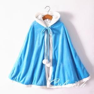 あったか リバーシブルマント プリンセスドレス 子供 ドレス プリンセスマント ブルー ホワイト クリスマス プレゼント C-3058G431|kigurumishop