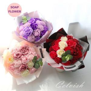 フラワーアレンジ 誕生日 プレゼント ギフト 選べる3色 バラ ソープフラワー シャボンフラワー フラワーアレンジ お祝 発表会|kigurumishop