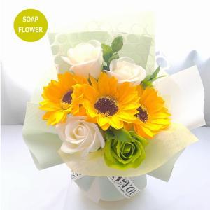 ソープフラワー【ひまわりブーケ】 向日葵 フラワーギフト 白 バラとひまわりの花束  誕生日 シャボンフラワー 記念日ギフト 石鹸のお花|kigurumishop